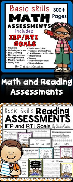 Are you looking for easy Math and reading informal assessments to keep track of RTI or IEP progress monitoring?  This is a great bundle that makes it so easy.  By Chrissie's Creations on Teachers Pay Teachers TpT