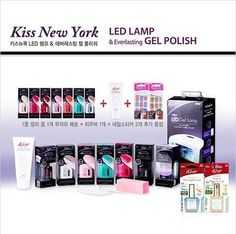 #Priceabate [KISS] Gel Nail set - Buy This Item Now For Only: $125.99