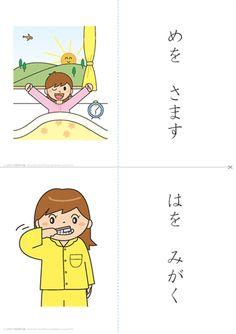 文(ぶん)カード(1)