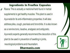 This video describes about herbal supplements to get healthy muscles and joints naturally and effectively. You can find more detail about Freeflex capsules at http://www.dharmanis.com