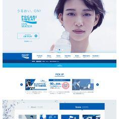 » ポカリスエット公式サイト  縦長のwebデザインギャラリー・サイトリンク集 MUUUUU.ORG