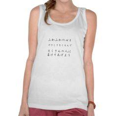 #Like cloud tshirt  Women's T-Shirts #2dayslook #T-Shirts #fashion #new www.2dayslook.com