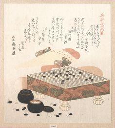 «Постановочные» игры: Го, ч.2 - становление и развитие игры в древнем Китае. - Блог Дмитрия Скирюка