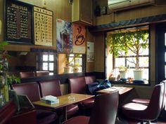神戸・春日野道「喫茶ミナト」 Cafe Bistro, Cafe Bar, Cafe Restaurant, Retro Cafe, Vintage Cafe, Sidewalk Cafe, Casual Restaurants, Space Place, Vintage Graphic Design