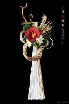 Japanese new year's decoration Ikebana Arrangements, Ikebana Flower Arrangement, Floral Arrangements, Chinese New Year Decorations, New Years Decorations, Flower Decorations, Japanese Floral Design, Japanese Flowers, Deco Floral
