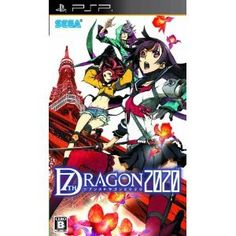 SEGA 7th Dragon 2020 for PSP Japan Import >>> Continue to the product at the image link.