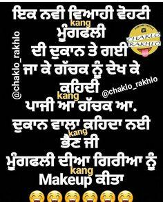 Saved by Nav Punjabi Jokes, Punjabi Funny, Hindi Quotes, Me Quotes, Qoutes, Funny Picture Quotes, Funny Pictures, Shayari Funny, Funny Jokes