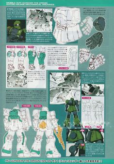 3d Character, Character Concept, Concept Art, ガンダム The Origin, Warriors Game, Female Warriors, Robot Art, Robots, Robot Design