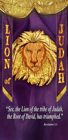 Lion of Judah . . . Banner # G1715-1 . . .. BannerandFlags4U on ETSY