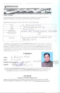 K.Rahman Khan has pledged to use www.Indiademocracy.com to connect with people.