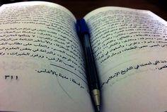Arapça Edebi Tercüme Bürosu
