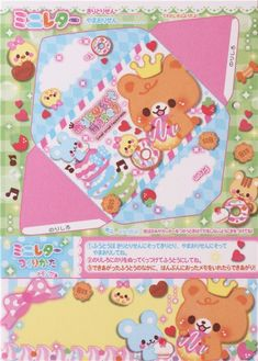cute animals dessert Origami shimmer Note Pad 4