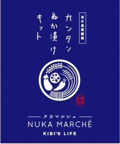 【商品ロゴ】開発者の草竹農園さんに敬意を表した茄子の色と、一流料亭の味から、料亭の暖簾をイメージしました。 Calligraphy Logo, Typography Logo, Logos, Layout Design, Logo Design, Graphic Design, Japanese Logo, Farm Logo, Symbol Logo