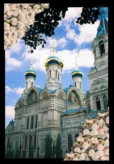 Orthodox Russian Church of St. Peter and Paul in Karlovy Vary, Czech Republic Copyright: Asim Egemen Yilmaz Russian Architecture, Europe Photos, Place Of Worship, Kirchen, Czech Republic, Day Trip, Beautiful World, Barcelona Cathedral, Places To See