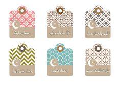 Eid Crafts, Ramadan Crafts, Diy And Crafts, Crafts For Kids, Paper Crafts, Paper Art, Eid Stickers, Advent, Flower Phone Wallpaper