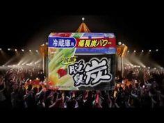 日本雞仔牌 除臭炭系列CM (繁中) - YouTube