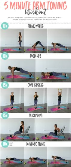 No time? No Excuses! Tone those arms quickly with this 5 minute arm workout that will sculpt sexy shoulders, tight triceps, and beautiful biceps!