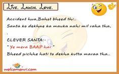 santa banta, jokes, santa banta jokes, new, latest jokes Santa Banta Jokes, Latest Jokes, Jokes In Hindi, Read More, Laughter, Clever, Memes, Funny Jokes In Hindi, Meme
