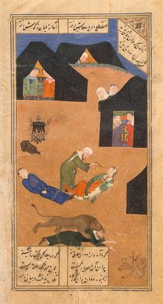 This is one of the most beautiful of the 13 miniatures illustrating the poem Layla and Majnun in the Hermitage's famous Persian manuscript of the Khamsa, an anthology of five poems by the 12th-century poet Nizami, who lived on the territory of present-day Azerbaijan. In 1431 this manuscript of the Khamsa was copied out in Herat by the calligrapher Mahmud for Sultan Shahrukh , son of the legendary Tamerlaine . The tale of this couple who loved each other from childhood, the beautiful Layla…