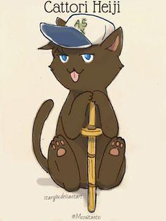 Cat-tori Heiji