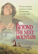 Beyond the Next Mountain:Amazon: