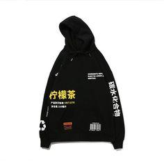 c6e03b0a61eb6 GONTHWID Lemon Tea Printed Fleece Pullover Hoodies Men/Women Casual Hooded  Streetwear Sweatshirts Hip Hop Harajuku Male Tops