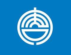 ファイル:Flag of Karatsu, Saga. Japanese Logo, Japanese Graphic Design, Sister Cities, Branding, Monogram Logo, Logo Design, Pure Products, Logos, Saga