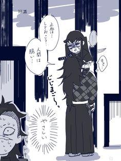 Doujinshi Kimetsu no Yaiba - Hearing in the sky: 3 - Dream Land - wattpad Anime Angel, Anime Demon, Manga Anime, Anime Art, Anime Couple Kiss, Anime Couples, Anime Figures, Anime Characters, Royal Servant Manga