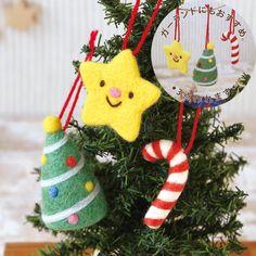 ハマナカ フェルト羊毛キット クリスマスオーナメント ほし・ツリー・ステッキ H441-400