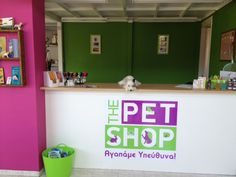 Thepetshop.gr - Adoption Centre