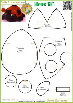 Ladybug....(sew cute!...and looks easy to do, too!)....