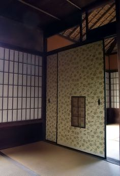 Katsura Imperial Vil