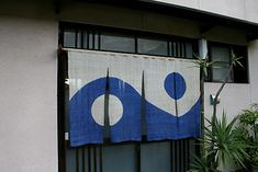 香川県・直島で見る勝山のれん