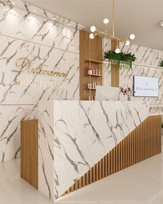 Clinic Interior Design, Clinic Design, Interior Design Kitchen, Modern Interior Design, Reception Counter Design, Office Reception Design, Schönheitssalon Design, Lounge Design, Office Cabin Design