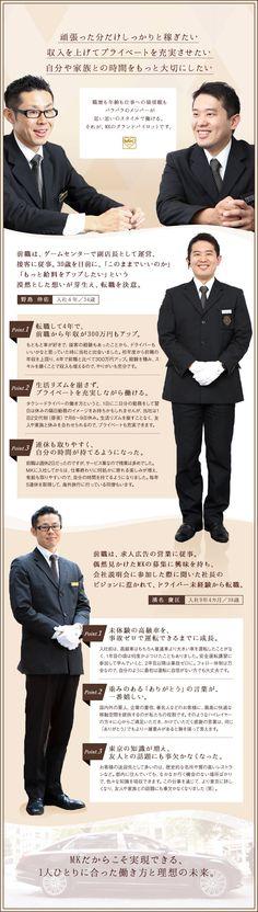 東京エムケイ株式会社/グランドパイロット(タクシー・ハイヤー)/予約8割以上/平均年収750万円/入社祝い金最大100万円の求人PR - 転職ならDODA(デューダ)