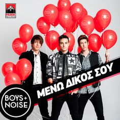Boys + Noize - Meno Diko Sou - CD Cover for Panik Records, Greece