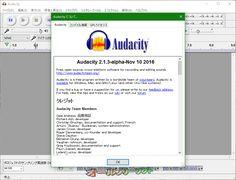 Audacity--2.1.3 Alpha--オールフリーソフト