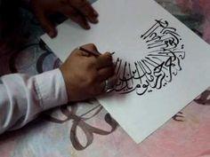 Calligraphy Thuluth circle by world famous calligraphist Khurshid Gohar Qalam