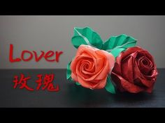 [Hello Malinda] Origami Tutorial: Valentine's Day Special: Lover Rose (Zhang Anan) - YouTube