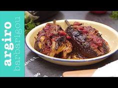 Μελιτζάνες ιμάμ μπαϊλντί στο φούρνο από την Αργυρώ Μπαρμπαρίγου   Η κλασική συνταγή σε μια ελαφριά εκδοχή χωρίς τηγάνισμα. Καραμελώνει και γίνεται τέλειο!
