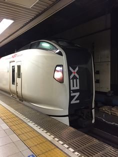 Tokyo Tour, Tours, Train, Vehicles, Car, Strollers, Vehicle, Tools