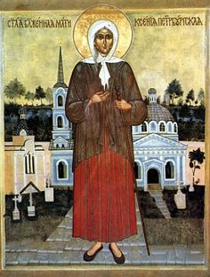 Full of Grace and Truth: St. Xenia the Blessed Fool-for-Christ of St. Petersburg