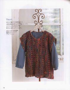 Crochet tunic ♥LCT-MRS♥ with diagram. --- CARAMELO ARDIENTE es... LA PRINCESA DEL CROCHET: crochet japonés chaleco
