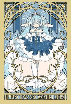 not my art, but its sooooo beautiful! Hatsune Miku, Kaito, Comic Character, Character Design, Mikuo, Poses References, All Anime, Anime Girls, Anime Art