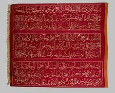 Osmanlı Gazze Sancağı