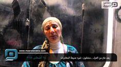 مصر العربية |  بعد عام من العزل .. منشقون : تمرد صنيعة المخابرات