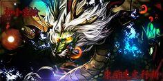 Dragon from automne-fenrir (go watch her on deviantart)