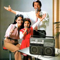 Boombox Adverts - 1001 Hi-Fi Retro Ads, Vintage Ads, Radios, 1980s Boombox, Made In Japan, Play Tennis, Japan Photo, Nostalgia, Music Images