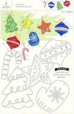 クリスマスのモチーフをポスカとプラバンで作ってみよう!サンタクロース、ジンジャーマン、トナカイなど実物大の図案がいっぱい!