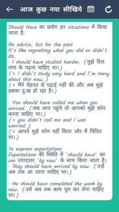 English Verbs, English Sentences, English Vocabulary Words, English Phrases, English Speaking Practice, English Learning Spoken, Learn English Words, Public Speaking, Teaching English Grammar